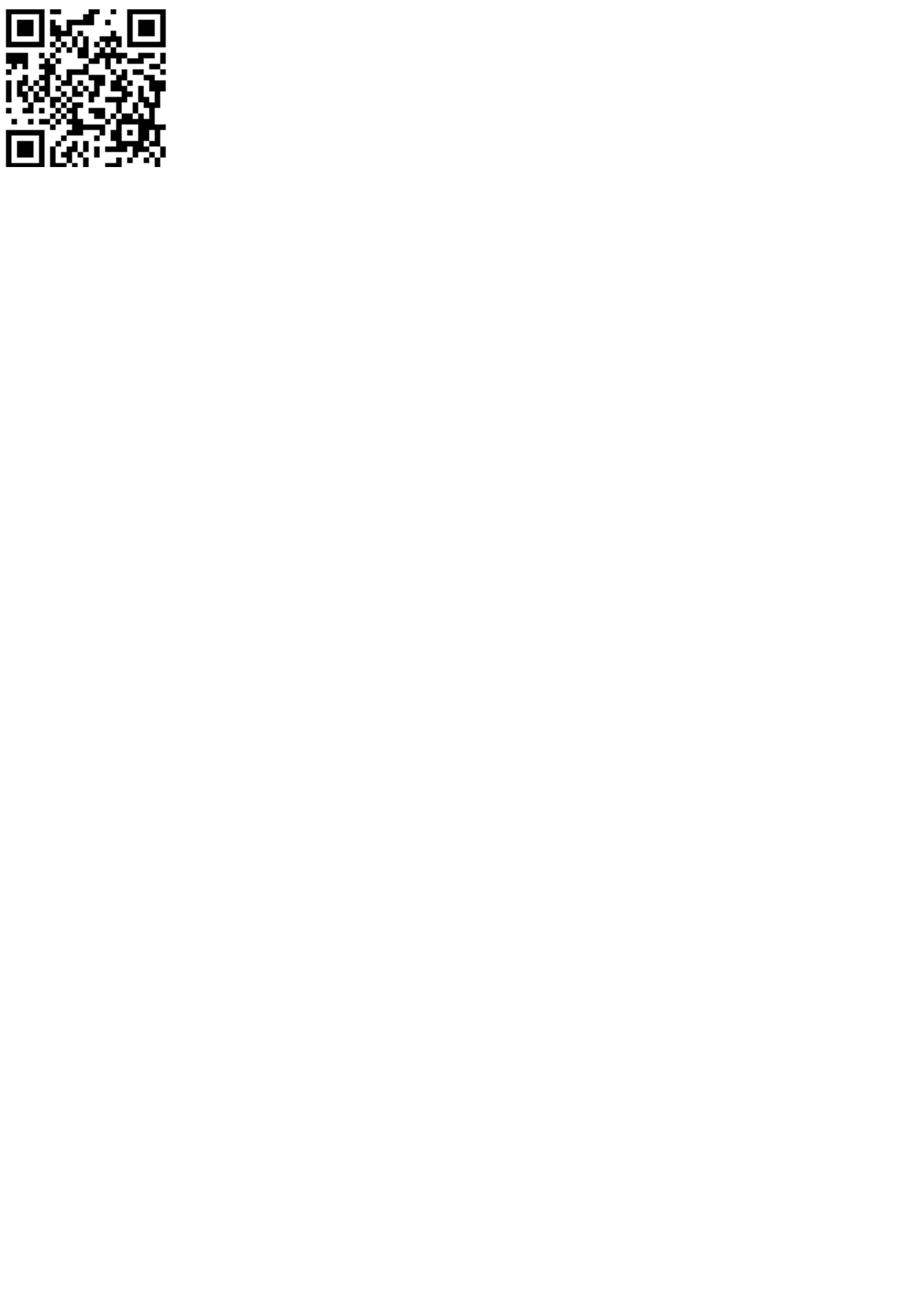 Microsoft Word - アンケート QRコード.jpg